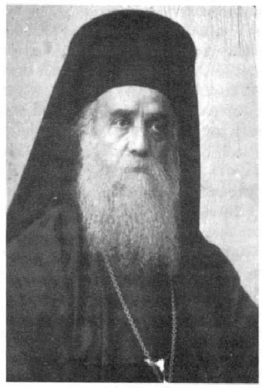 Saint Nektarios of Aegina at Rizario